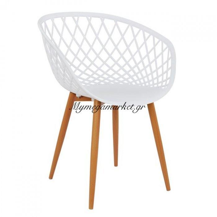 Πολυθρόνα Πολυπροπυλενίου Λευκή Ariadne Hm8001.01 | Mymegamarket.gr