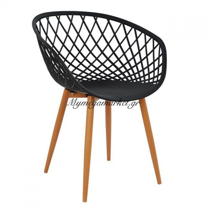 Πολυθρόνα Πολυπροπυλενίου Μαύρη Ariadne Hm8001.02 | Mymegamarket.gr
