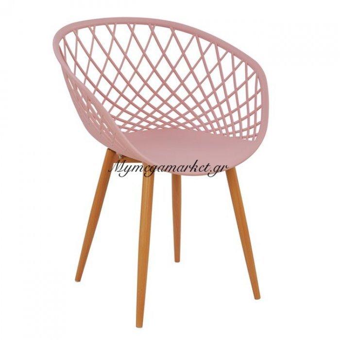 Πολυθρόνα Πολυπροπυλενίου Ροζ Ariadne Hm8001.20 | Mymegamarket.gr