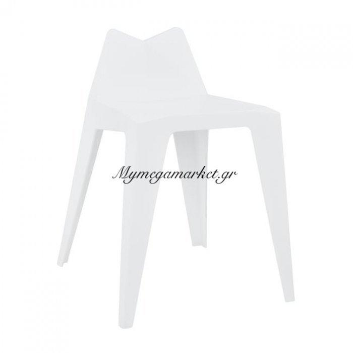 Σκαμπω Πολυπροπυλενίου Λευκό Homer Hm8005.01 | Mymegamarket.gr