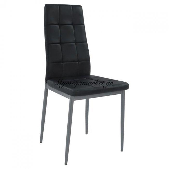 Καρέκλα Κουζίνας Dimi Hm8059.02 Μαύρο Pu Με Μεταλλικό Σκελετό | Mymegamarket.gr