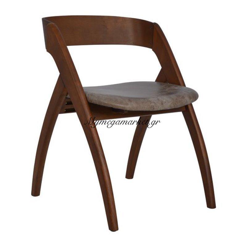 Καρέκλα Τραπεζαρίας Ξύλινη Hm8055.03 Me Καφέ Ύφασμα