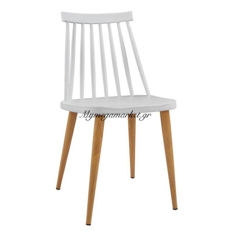 Καρέκλα Τραπεζαρίας Hm8052.01 Vanessa Λευκή Με Μεταλλικά Πόδια