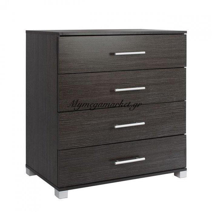 Συρταριέρα Hm2204.01 Mε 4 Συρτάρια 83X40X83 Εκ. Μελαμίνης | Mymegamarket.gr