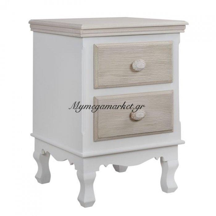 Κομοδίνο Melody Hm7011.02 Λευκό Γκρι Πατίνα 37Χ33.50Χ53 Εκ. | Mymegamarket.gr
