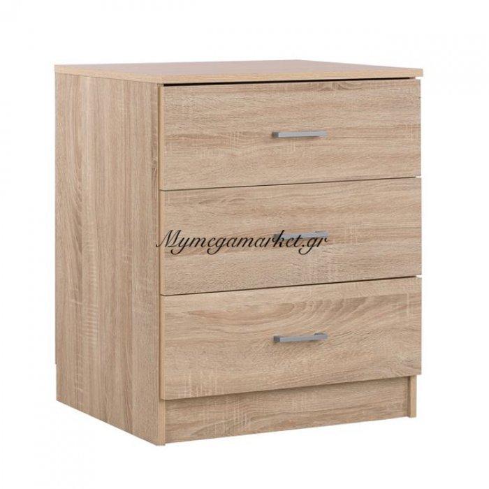 Συρταριέρα Με 3 Συρτάρια Sonama 60Χ40Χ69Υεκ. Hm2346.01 | Mymegamarket.gr