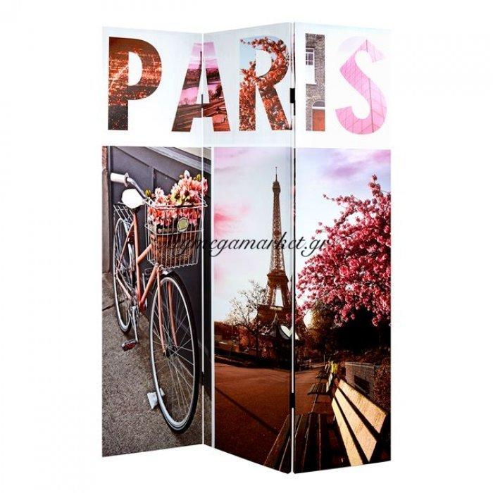 Παραβάν Καμβάς Hm273 Paris 180X120X2.5 | Mymegamarket.gr