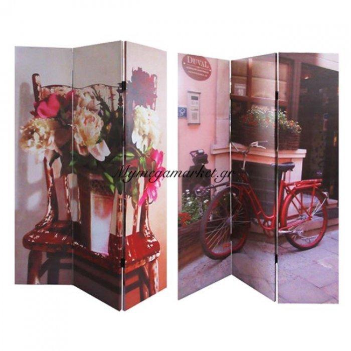 Παραβάν Σε Καμβά Δύο Όψεων Hm8136 Bike And Chair 180X120X2.5 | Mymegamarket.gr