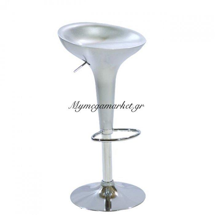 Σκαμπω Bar Daisy Hm200.06 Με Αμορτισέρ Σε Ασημί Χρώμα | Mymegamarket.gr