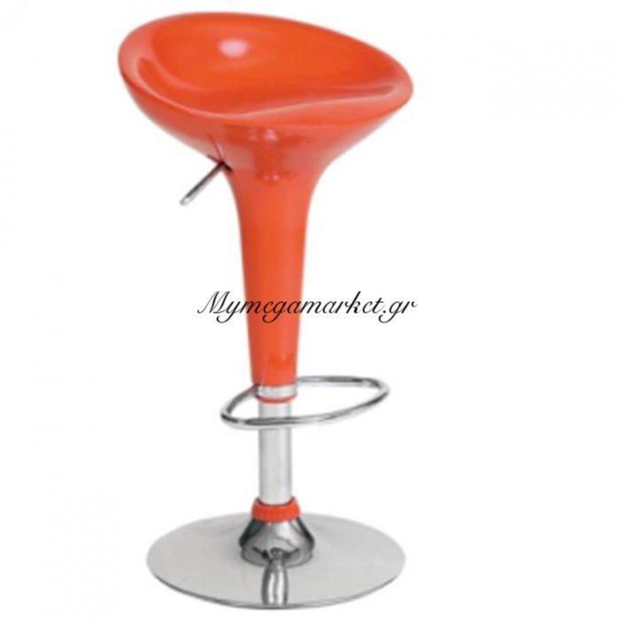 Σκαμπω Bar Daisy Hm200.05 Με Αμορτισέρ Σε Πορτοκαλί Χρώμα | Mymegamarket.gr