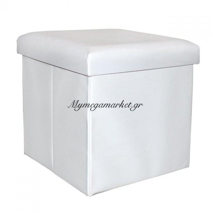 Σκαμπώ Με Αποθηκευτικό Χώρο Alex Pu Λευκό 38Χ38Χ38 Hm227.02   Mymegamarket.gr