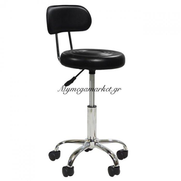 Κάθισμα Γραφείου Σχεδιαστηρίου Iris Hm211.01 Μαύρο | Mymegamarket.gr