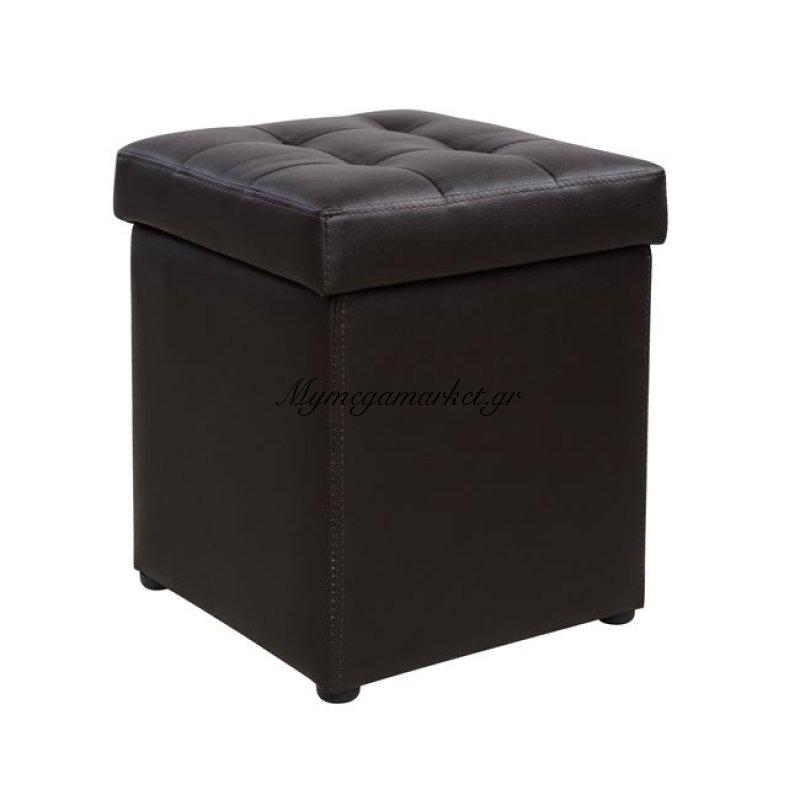 Σκαμπω Με Αποθηκευτικό Χώρο Pu Καφέ Cube Hm224.03 37.5X37.5X39