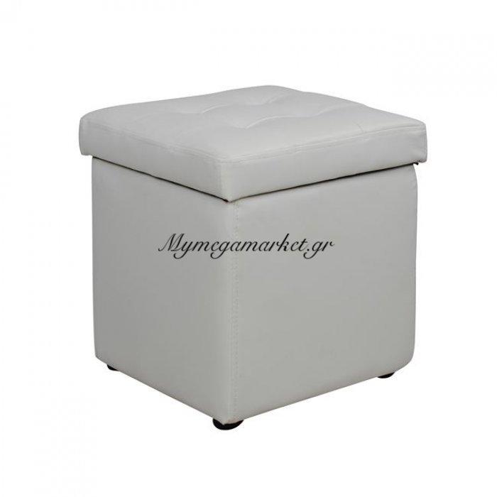Σκαμπω Με Αποθηκευτικό Χώρο Pu Λευκό Cube Hm224.02 37.5X37.5X39 | Mymegamarket.gr