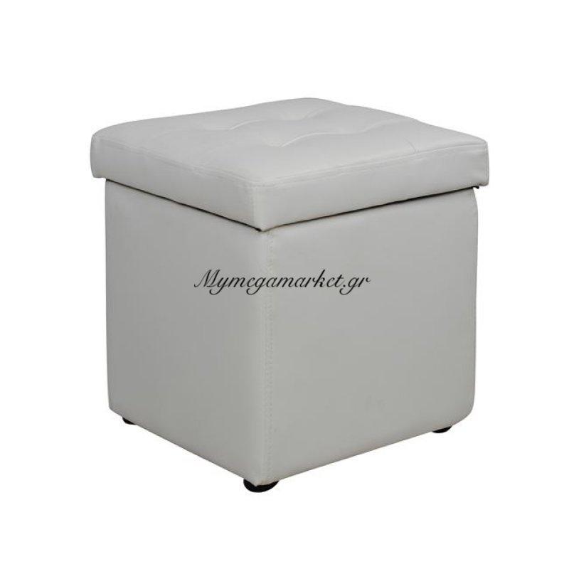 Σκαμπω Με Αποθηκευτικό Χώρο Pu Λευκό Cube Hm224.02 37.5X37.5X39