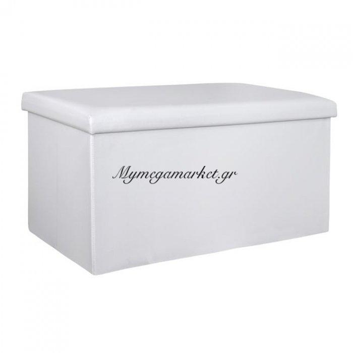 Σκαμπώ Με Αποθηκευτικό Χώρο Alex Pu Λευκό 80X40X40 Hm228.02 | Mymegamarket.gr