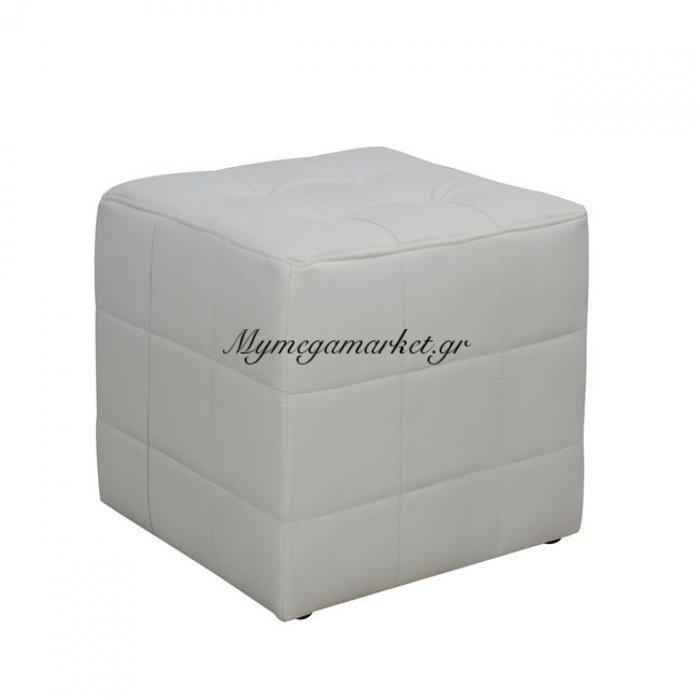 Σκαμπω 38Χ38Χ39 Με Pu Λευκό Punk Hm264.02 | Mymegamarket.gr