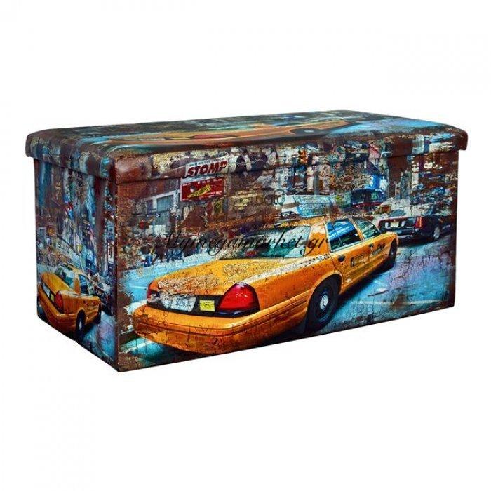 Σκαμπω Με Αποθηκευτικό Χώρο Hm263 Yellow Car 80X40X40 | Mymegamarket.gr