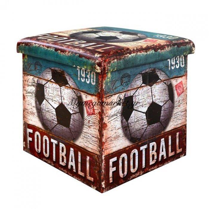Σκαμπώ Με Αποθηκευτικό Χώρο Hm264 Football 38X38X38 | Mymegamarket.gr