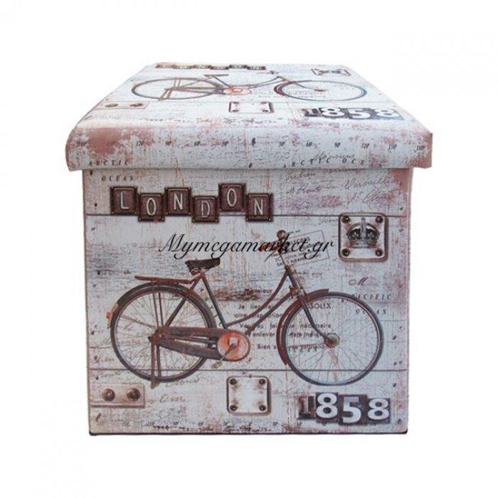 Σκαμπώ Απο Pu Με Αποθηκευτικό Χώρο Bike 38X38X38 Hm8161 | Mymegamarket.gr