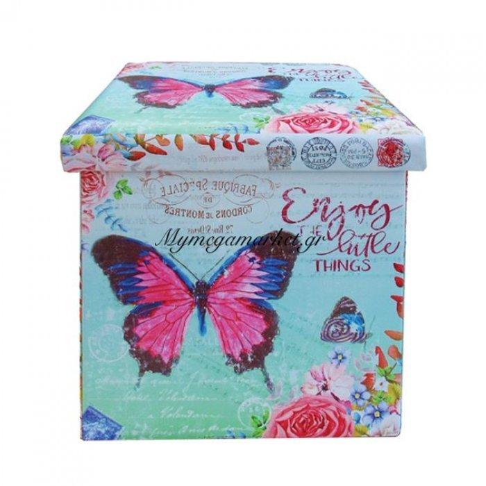 Σκαμπώ Απο Pu Με Αποθηκευτικό Χώρο Butterfly 38X38X38 Hm8131 | Mymegamarket.gr