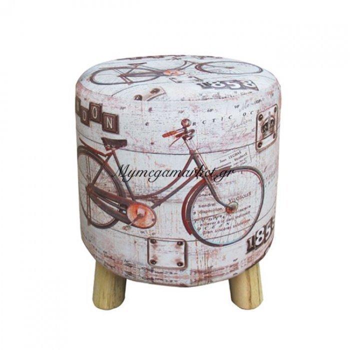Σκαμπώ Απο Pu Με 4Πόδια Ξύλινα Hm8154 Bike Φ30Χ38Υεκ. | Mymegamarket.gr