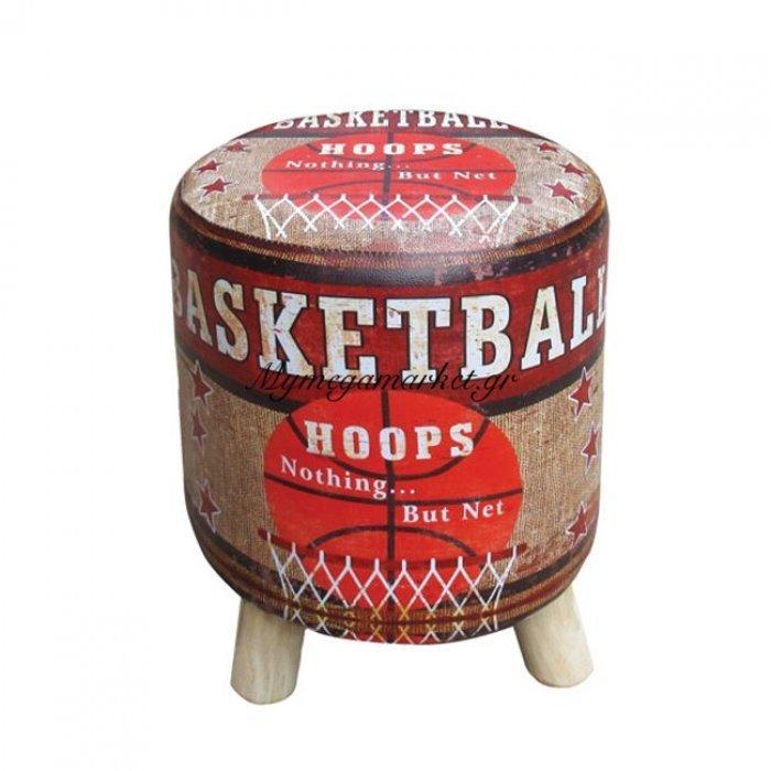 Σκαμπώ Απο Pu Με 4 Πόδια Ξυλινα Hm8156 Basketball Φ30Χ38Υεκ. | Mymegamarket.gr