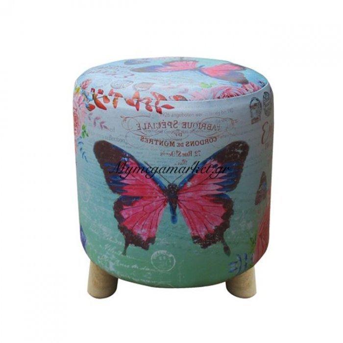 Σκαμπώ Απο Pu Με 4Πόδια Ξύλινα Hm8157 Butterfly Φ30Χ38Υεκ. | Mymegamarket.gr
