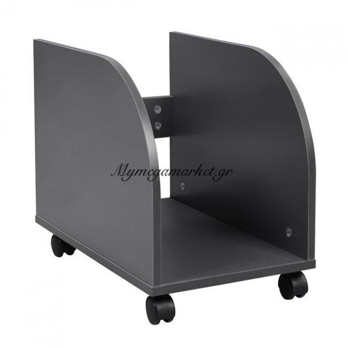 Τροχήλατη Βάση Η/Υ Hm2030.01 Γκρι | Mymegamarket.gr