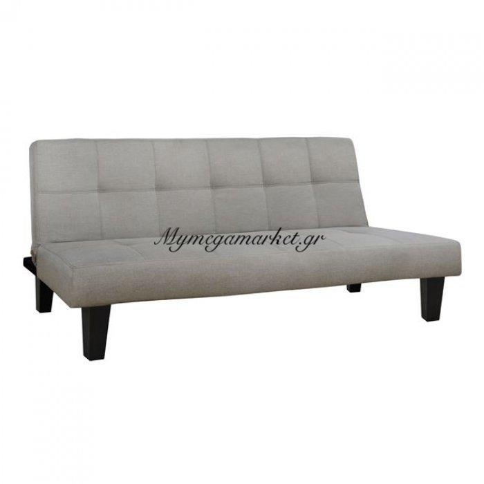 Καναπές Κρεβάτι Hm3000.01 Ύφασμα Μπεζ 179X80X79 | Mymegamarket.gr