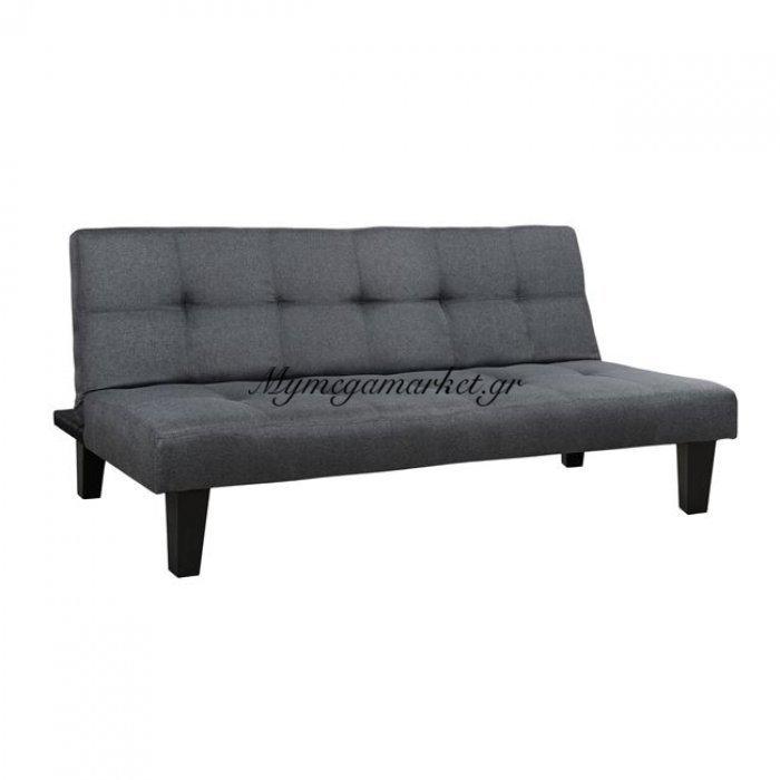 Καναπές Κρεβάτι Hm3000.02 Με Ύφασμα Γκρι-Άνθρακα | Mymegamarket.gr