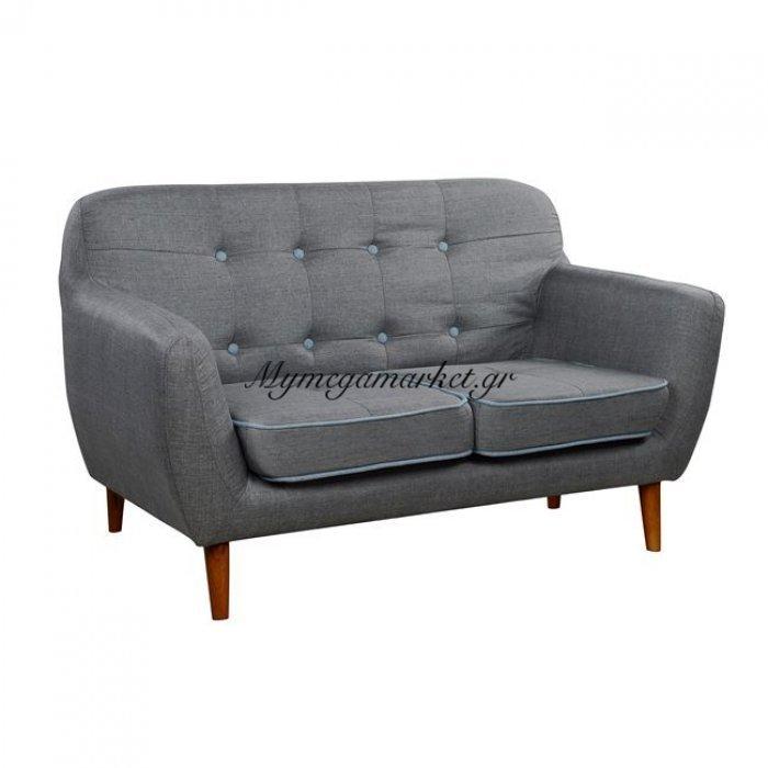 Καναπές 2Θεσιος Hm3016.01 Carousel Γκρι 135X76X85 | Mymegamarket.gr