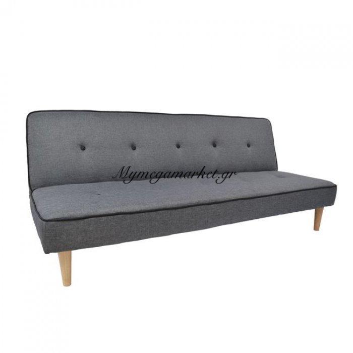Καναπές Κρεβάτι Belmont Γκρι Hm3026.02 | Mymegamarket.gr