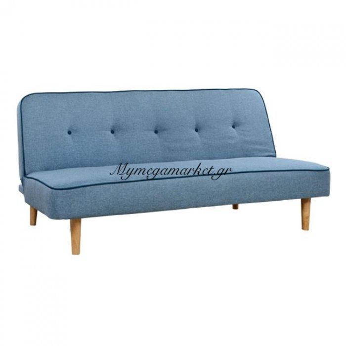 Καναπές Κρεβάτι Belmont Μπλε Hm3026.08 | Mymegamarket.gr