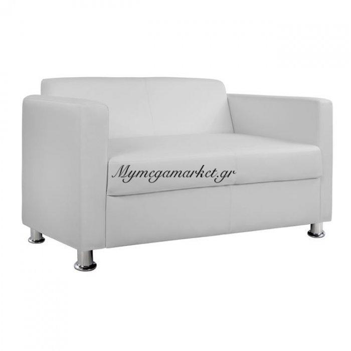 Καναπές 2 Θέσιος Cubo Pu Λευκό Hm3033.01 | Mymegamarket.gr