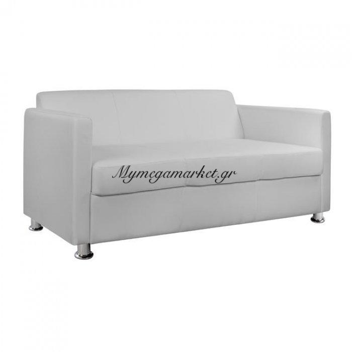 Καναπές 3 Θέσιος Cubo Pu Λευκό Hm3034.01 | Mymegamarket.gr