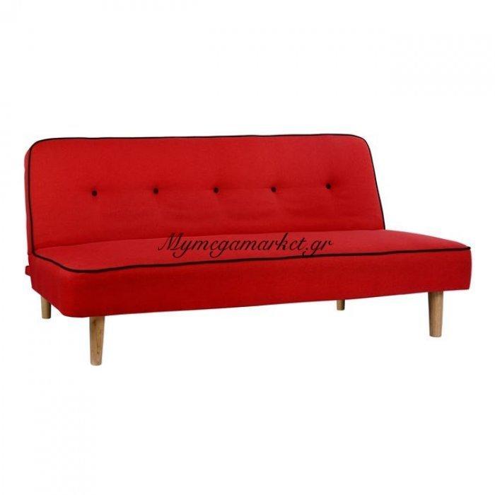 Καναπές Κρεβάτι Belmont Κόκκινος Hm3026.07 | Mymegamarket.gr