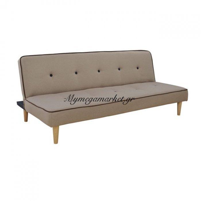 Καναπές Κρεβάτι Belmont Μπεζ Hm3026.01 | Mymegamarket.gr