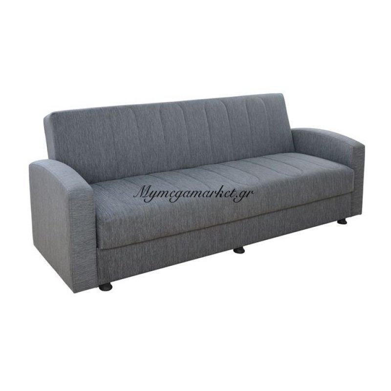Καναπές Κρεβάτι 3Θέσιος Dimos V05 Γκρί Hm3074.03