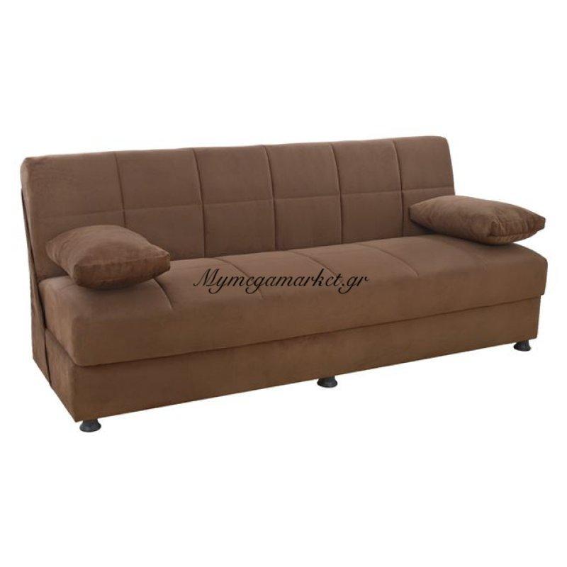 Καναπές Κρεβάτι 3Θεσιος Ege 1205 Καφέ Hm3067.02