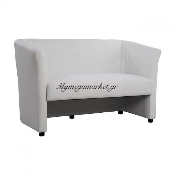 Καναπές 2Θέσιος Με Δερματική Λευκή Hm3091.01 Appolon   Mymegamarket.gr