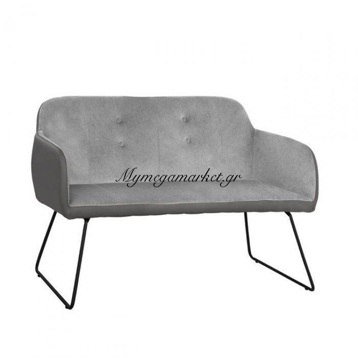 Καναπές 2Θέσιος Abigail Βελούδο Γκρι Και Pu Γκρι Hm8479.10 | Mymegamarket.gr