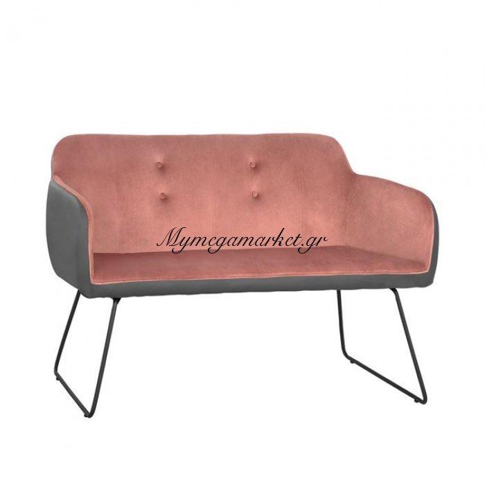 Καναπές 2Θέσιος Abigail Βελούδο Σάπιο Μήλο Και Pu Γκρι Hm8479.05 | Mymegamarket.gr