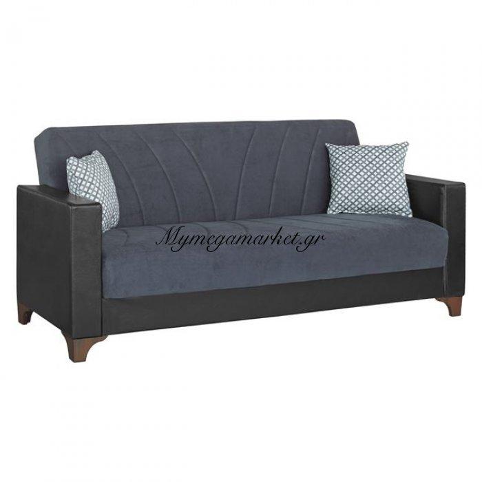 Καναπές Κρεβάτι 3Θέσιος Janet Hm3143.01 Γκρι Με Pu Μαύρο | Mymegamarket.gr