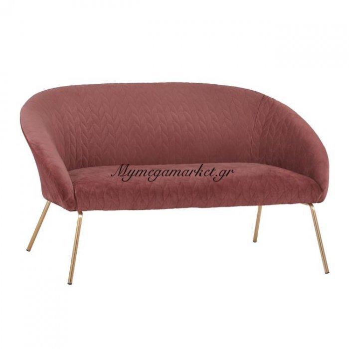 Καναπές 2Θέσιοσ Kate Βελούδο Σάπιο Μήλο Και Μεταλλικά Πόδια 142X80X75 Hm8548.02   Mymegamarket.gr