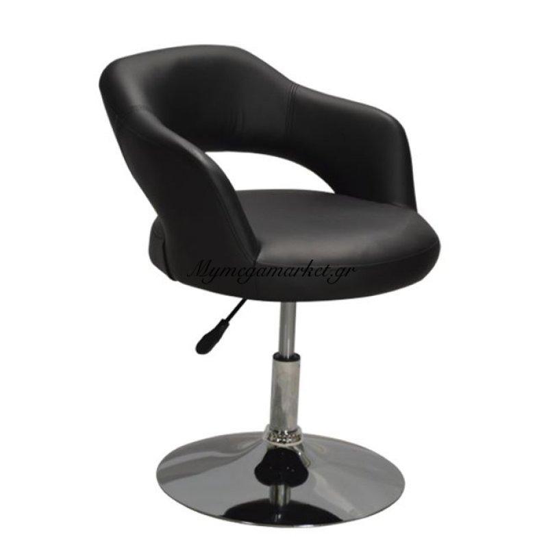 Πολυθρόνα Bella Hm216.01 Από Pu Μαύρο Με Αμορτισέρ