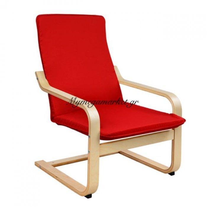 Πολυθρόνα Hm0118.07 Relax Εύκαμπτη Ξύλινη Με Κόκκινο Κάλυμμα | Mymegamarket.gr