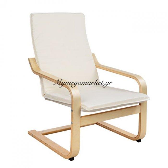 Πολυθρόνα Hm0118.01 Relax Εύκαμπτη Ξύλινη Με Μπεζ Κάλυμμα | Mymegamarket.gr