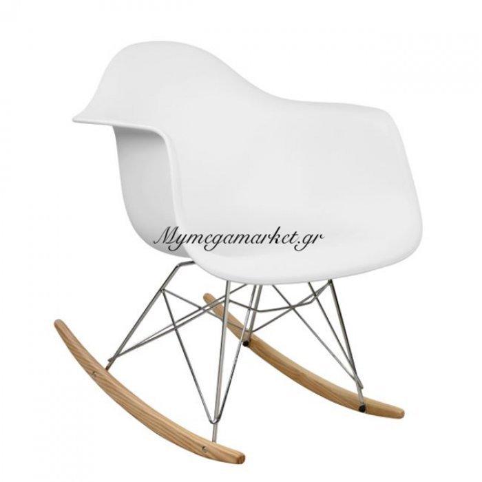Πολυθρόνα Κουνιστή Με Κάθισμα Λευκό Mirto Hm0035.01 | Mymegamarket.gr