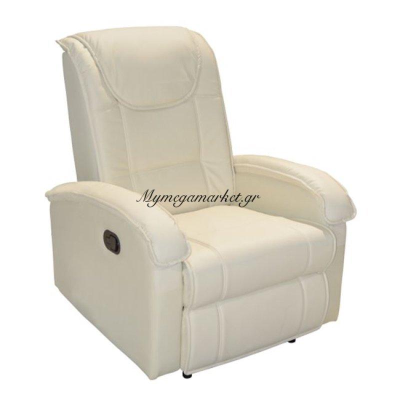 Πολυθρονα Relax Με Μηχανισμο Massage Hm0026.02 Pu Εκρου